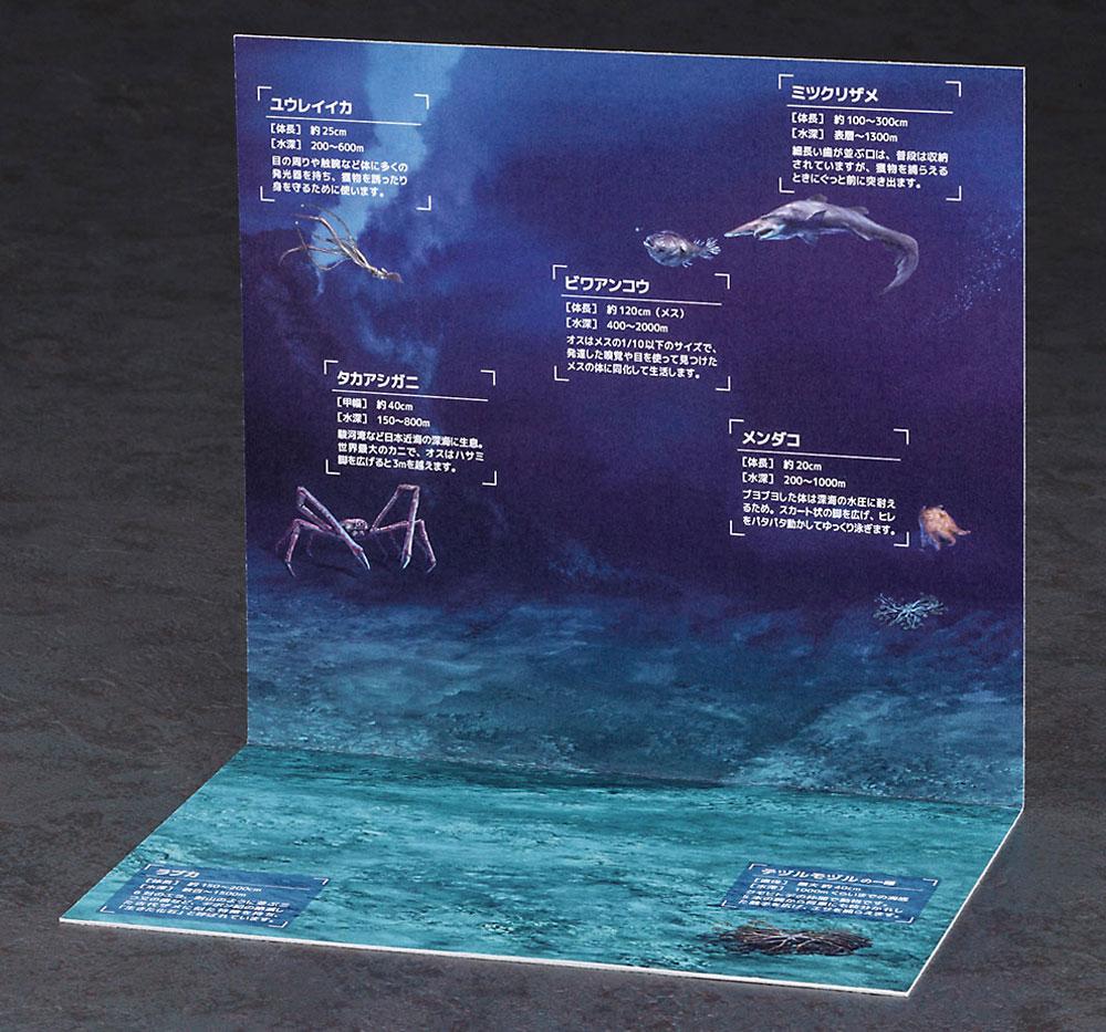有人潜水調査船 しんかい 6500 海底ディオラマセットプラモデル(ハセガワサイエンスワールド シリーズNo.SP436)商品画像_3