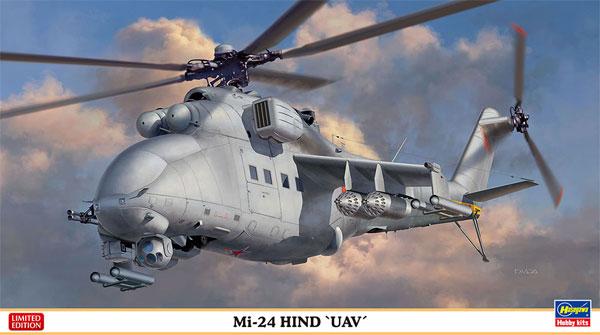 Mi-24 ハインド UAVプラモデル(ハセガワ1/72 飛行機 限定生産No.02317)商品画像