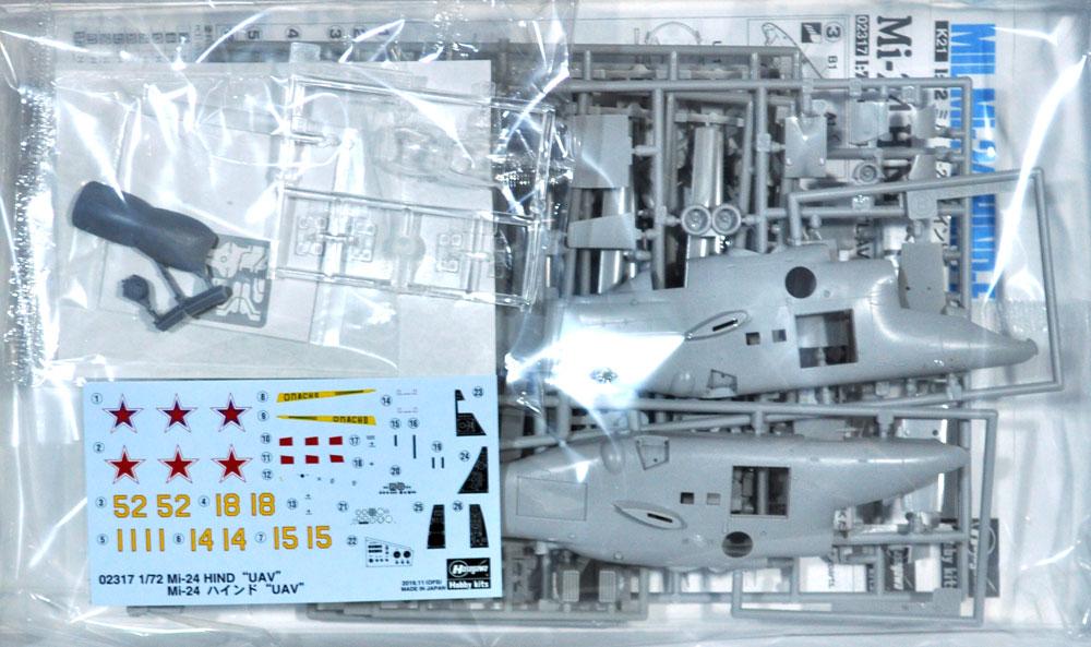 Mi-24 ハインド UAVプラモデル(ハセガワ1/72 飛行機 限定生産No.02317)商品画像_1