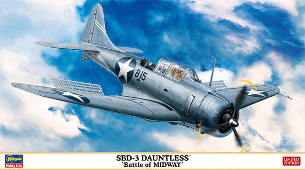 SBD-3 ドーントレス ミッドウェー海戦プラモデル(ハセガワ1/48 飛行機 限定生産No.07481)商品画像