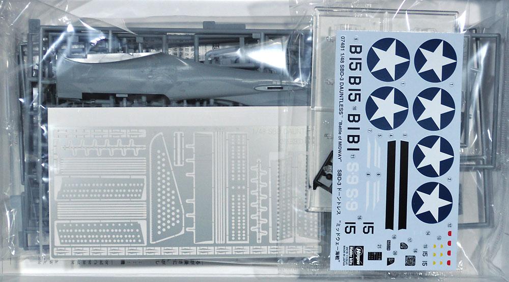 SBD-3 ドーントレス ミッドウェー海戦プラモデル(ハセガワ1/48 飛行機 限定生産No.07481)商品画像_1