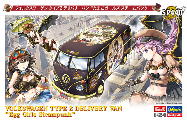 フォルクスワーゲン タイプ 2 デリバリーバン たまごガールズ スチームパンクプラモデル(ハセガワ1/24 自動車 限定生産No.SP440)商品画像