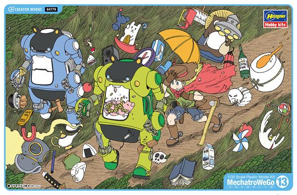 メカトロウィーゴ No.13 RS てっく & りーふプラモデル(ハセガワクリエイター ワークス シリーズNo.64779)商品画像