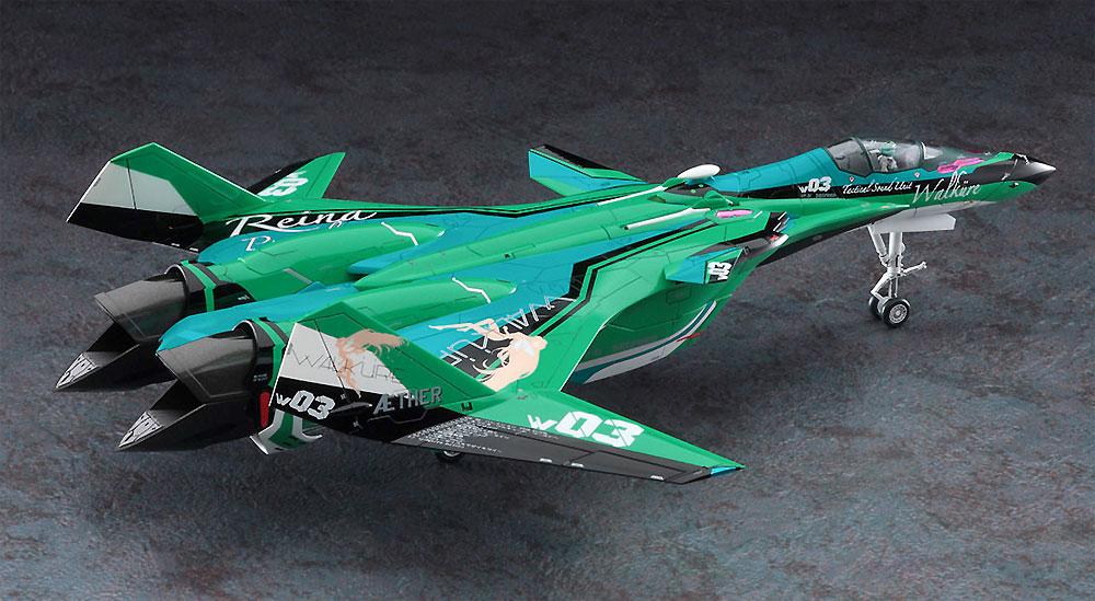 VF-31E ジークフリード レイナ・プラウラー カラー 劇場版マクロスΔプラモデル(ハセガワ1/72 マクロスシリーズNo.65862)商品画像_3