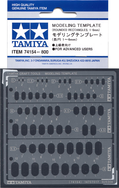 モデリングテンプレート 長円 1-6mmテンプレート(タミヤタミヤ クラフトツールNo.74154)商品画像