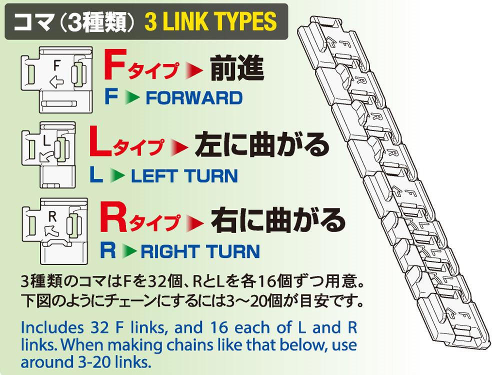 チェーンプログラムロボット 工作セット (ブルー/イエロー)工作キット(タミヤ楽しい工作シリーズNo.69931)商品画像_3