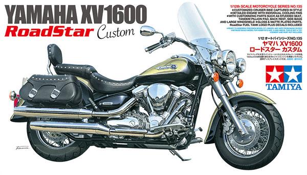 ヤマハ XV1600 ロードスター カスタムプラモデル(タミヤ1/12 オートバイシリーズNo.135)商品画像