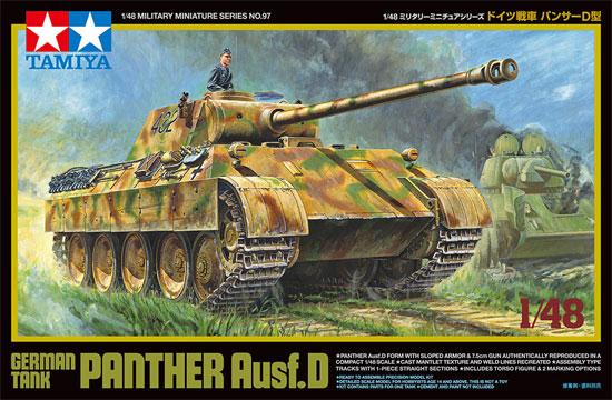 ドイツ戦車 パンサー D型プラモデル(タミヤ1/48 ミリタリーミニチュアシリーズNo.097)商品画像