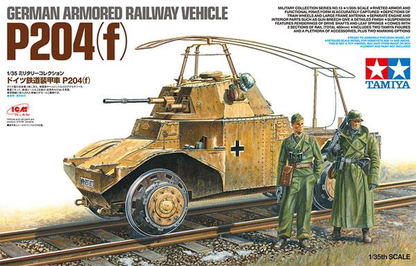 ドイツ鉄道装甲車 P204(f)プラモデル(タミヤ1/35 ミリタリー コレクションNo.32413)商品画像