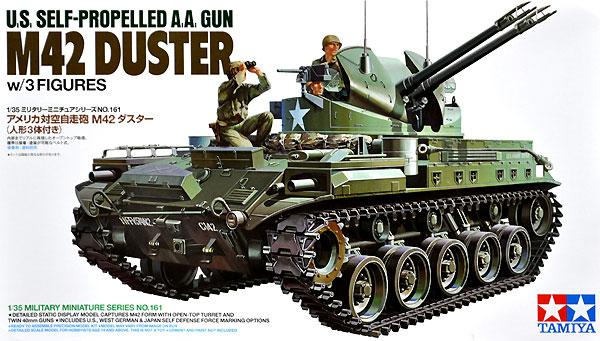 アメリカ対空自走砲 M42 ダスター (人形3体付き)プラモデル(タミヤ1/35 ミリタリーミニチュアシリーズNo.161)商品画像
