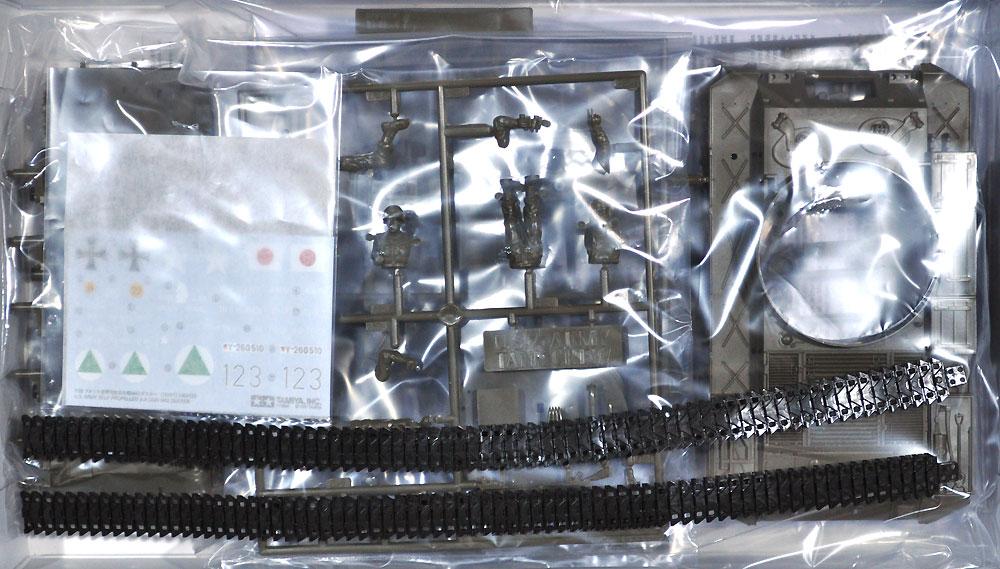 アメリカ対空自走砲 M42 ダスター (人形3体付き)プラモデル(タミヤ1/35 ミリタリーミニチュアシリーズNo.161)商品画像_1