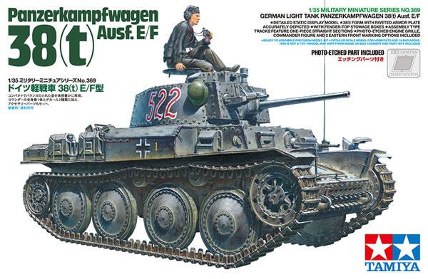 ドイツ軽戦車 38(t) E/F型プラモデル(タミヤ1/35 ミリタリーミニチュアシリーズNo.369)商品画像