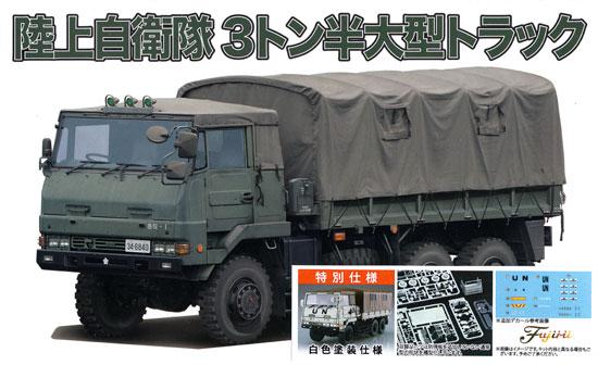 陸上自衛隊 3 1/2t トラック 特別仕様 白色塗装仕様プラモデル(フジミ1/72 ミリタリーシリーズNo.72M-008EX-002)商品画像