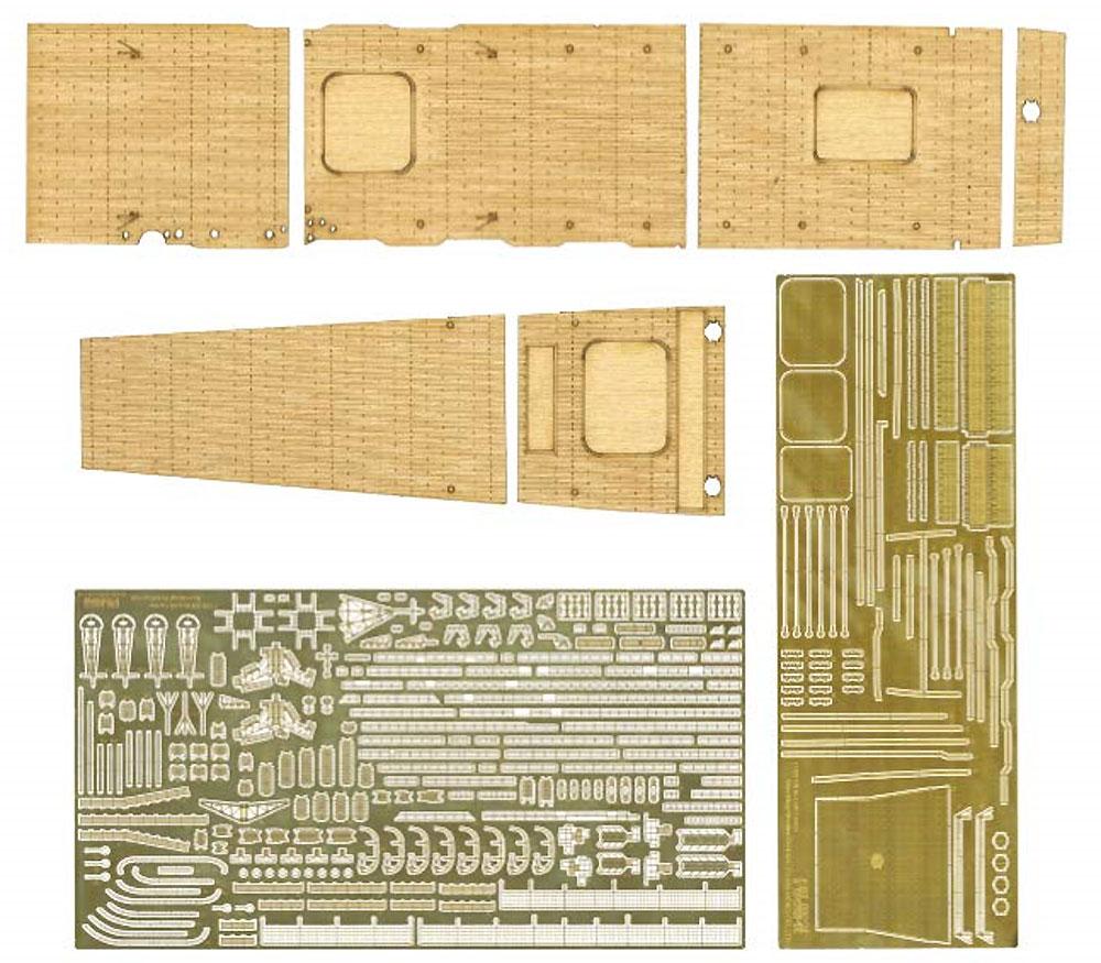 日本海軍 航空母艦 赤城 特別仕様 純正エッチングパーツ&木甲板シール付きプラモデル(フジミ艦NEXTNo.004EX-002)商品画像_1