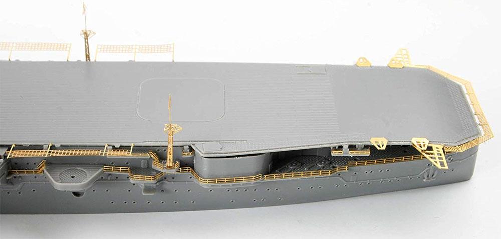 日本海軍 航空母艦 隼鷹 エッチングパーツ & 2ピース 25ミリ機銃エッチング(フジミ艦船模型用グレードアップパーツNo.特015EX-101)商品画像_3