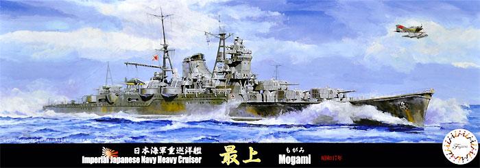 日本海軍 重巡洋艦 最上 昭和17年プラモデル(フジミ1/700 特シリーズNo.069)商品画像