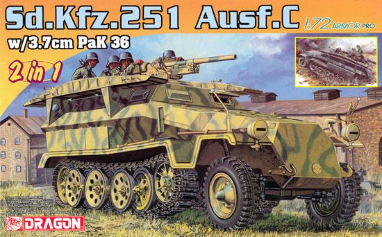 Sd.Kfz.251 Ausf.C w/3.7cm PaK36 (2in1)プラモデル(ドラゴン1/72 ARMOR PRO (アーマープロ)No.7606)商品画像
