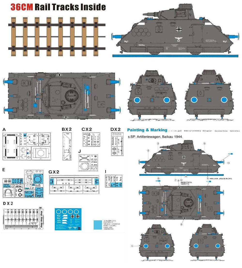 シュタイヤー s.Sp. 重装甲列車 (3号戦車N型砲塔) w/360mm線路プラモデル(ティーモデル1/35 ミリタリー プラモデルNo.TK6073)商品画像_2