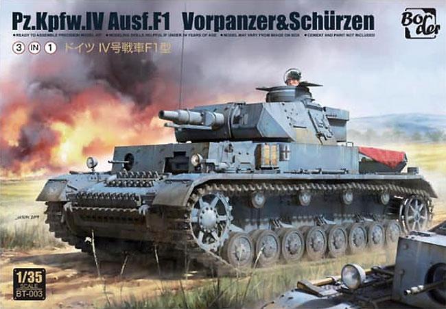 ドイツ 4号戦車 F1型 フォアパンツァー & シュルツェン 3in1プラモデル(ボーダーモデル1/35 ミリタリーNo.BT-003)商品画像