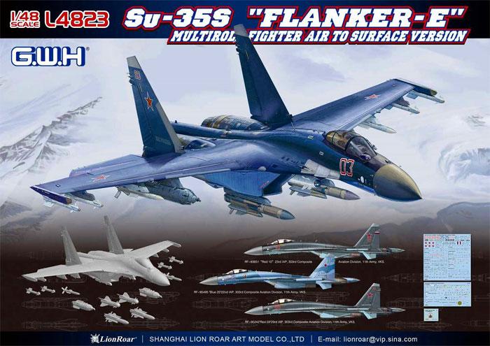 Su-35S フランカーE 地上攻撃装備型プラモデル(グレートウォールホビー1/48 ミリタリーエアクラフト プラモデルNo.L4823)商品画像