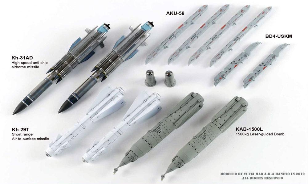Su-35S フランカーE 地上攻撃装備型プラモデル(グレートウォールホビー1/48 ミリタリーエアクラフト プラモデルNo.L4823)商品画像_3