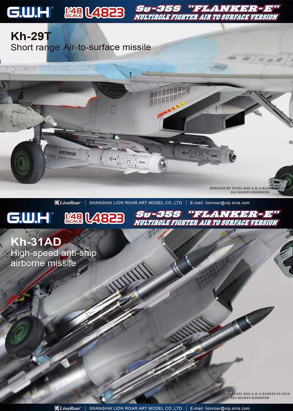 Su-35S フランカーE 地上攻撃装備型プラモデル(グレートウォールホビー1/48 ミリタリーエアクラフト プラモデルNo.L4823)商品画像_4