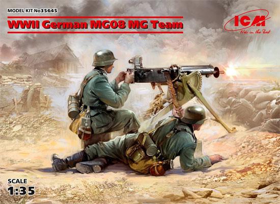 WW2 ドイツ MG08 MGチームプラモデル(ICM1/35 ミリタリービークル・フィギュアNo.35645)商品画像