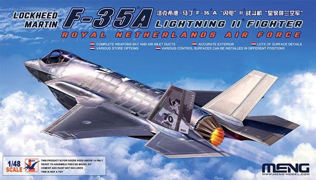 F-35A ライトニング 2 オランダ王立空軍プラモデル(MENG-MODELロンギセプス シリーズNo.LS-011)商品画像