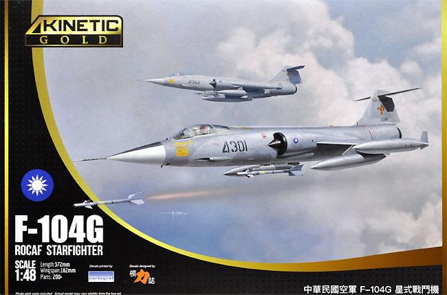 F-104G スターファイター ROCAF (台湾空軍)プラモデル(キネティック1/48 エアクラフト プラモデルNo.K48077)商品画像