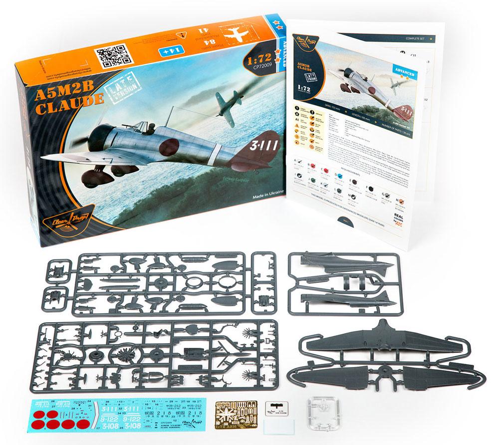 九六式二号二型 艦上戦闘機 後期型プラモデル(クリアープロップ1/72 スケールモデルNo.CP72009)商品画像_2