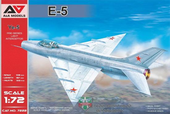 ミコヤン Ye-5 三角翼 試作戦闘機プラモデル(A&A MODELS1/72 プラスチックモデルNo.7222)商品画像