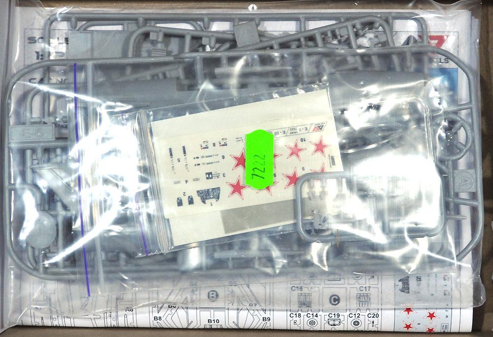 ミコヤン Ye-5 三角翼 試作戦闘機プラモデル(A&A MODELS1/72 プラスチックモデルNo.7222)商品画像_1