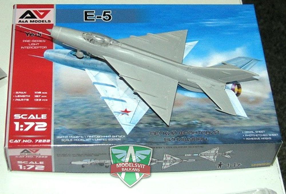 ミコヤン Ye-5 三角翼 試作戦闘機プラモデル(A&A MODELS1/72 プラスチックモデルNo.7222)商品画像_4