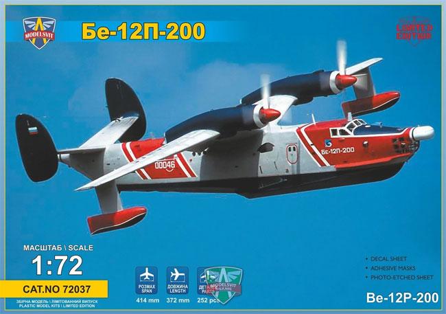 べリエフ Be-12P-200 試作消防飛行艇プラモデル(モデルズビット1/72 エアクラフト プラモデルNo.72037)商品画像