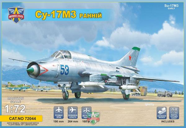 スホーイ Su-17M3 フィッター 可変翼戦闘爆撃機 初期型 w/ミサイルプラモデル(モデルズビット1/72 エアクラフト プラモデルNo.72044)商品画像
