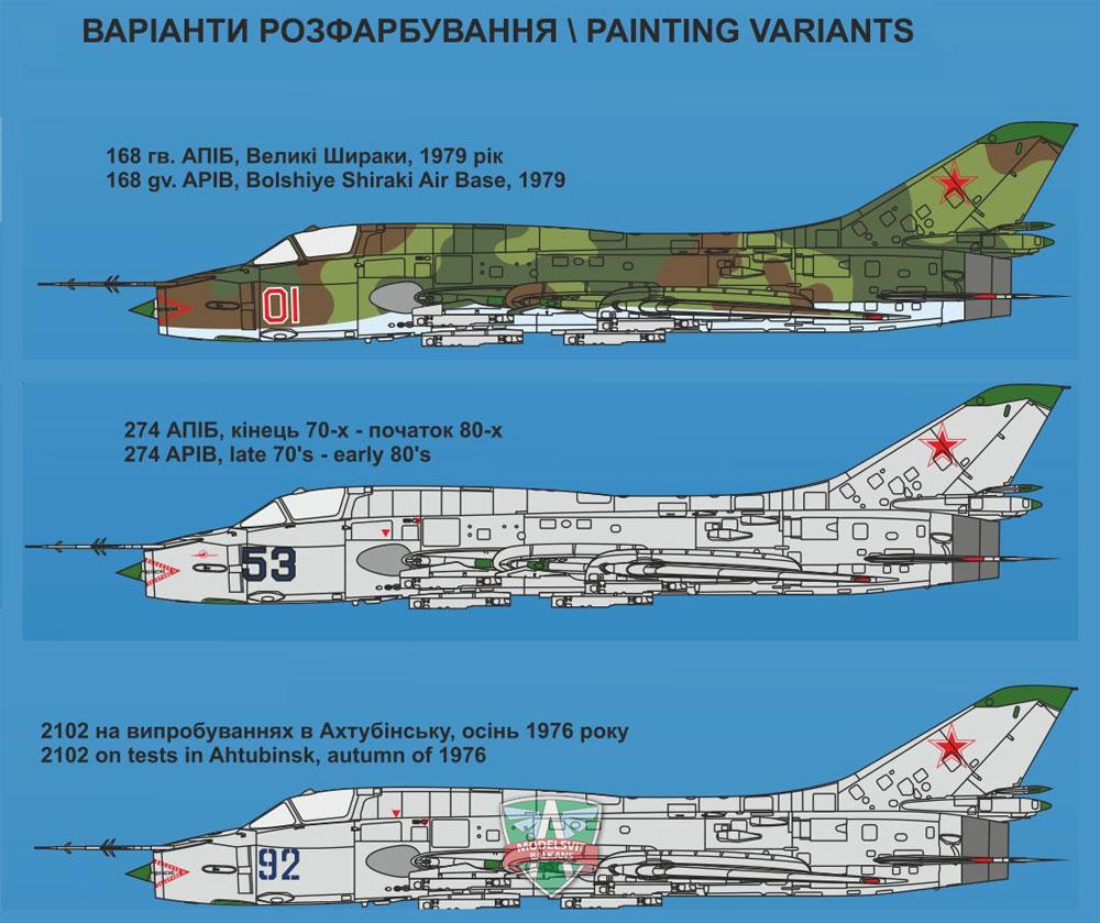 スホーイ Su-17M3 フィッター 可変翼戦闘爆撃機 初期型 w/ミサイルプラモデル(モデルズビット1/72 エアクラフト プラモデルNo.72044)商品画像_2