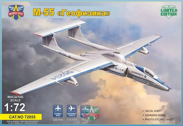 ミャスィーシチェフ M-55 ジオフィジカ 高高度偵察機プラモデル(モデルズビット1/72 エアクラフト プラモデルNo.72055)商品画像