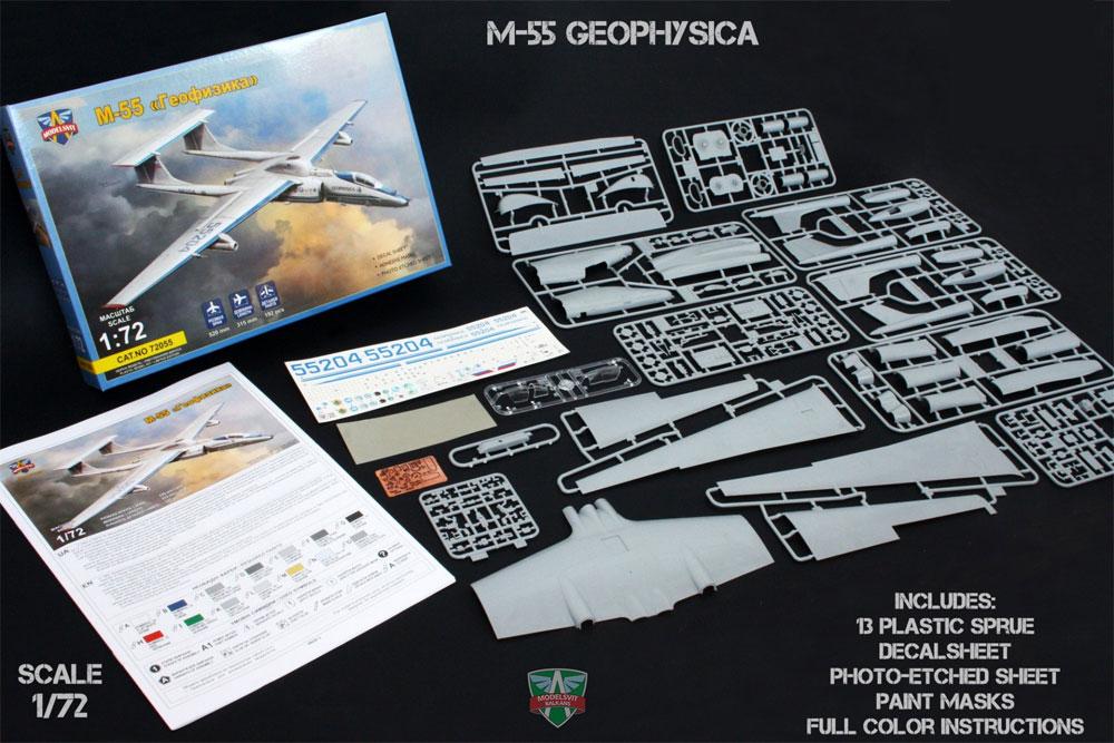 ミャスィーシチェフ M-55 ジオフィジカ 高高度偵察機プラモデル(モデルズビット1/72 エアクラフト プラモデルNo.72055)商品画像_1