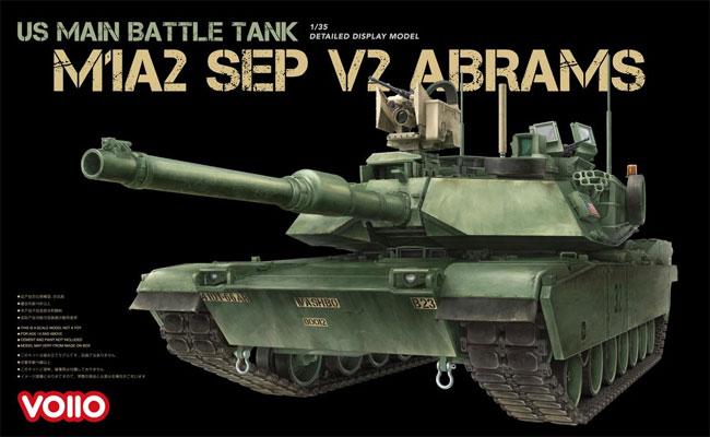 M1A2 SEP V2 エイブラムス アメリカ主力戦車プラモデル(vollo1/35 ミリタリーNo.01101)商品画像