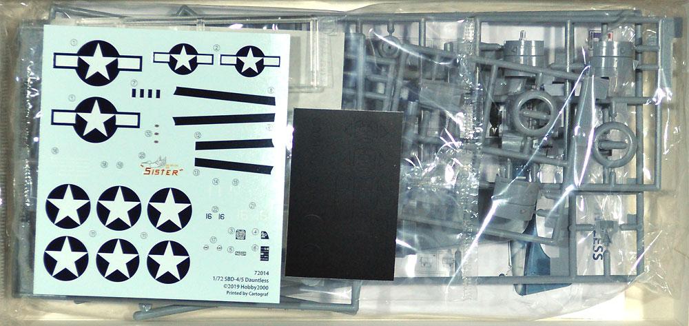 ダグラス SBD-4/5 ドーントレスプラモデル(HOBBY 20001/72 モデルキットNo.72014)商品画像_1