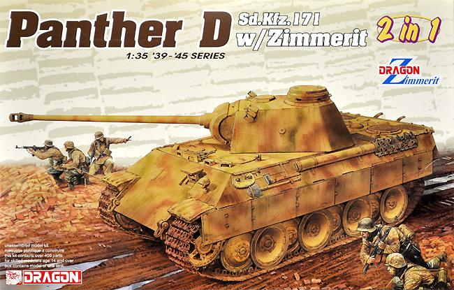 ドイツ Sd.Kfz.171 パンター D型 w/ツィメリットコーティング 2in1プラモデル(ドラゴン1/35 MilitaryNo.6945)商品画像