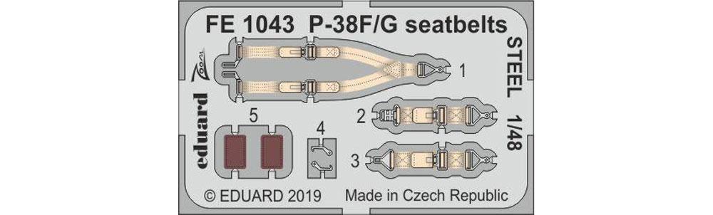 P-38F/G シートベルト (タミヤ用)エッチング(エデュアルド1/48 エアクラフト カラーエッチング ズーム (FE-×)No.FE1043)商品画像_1