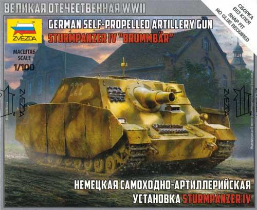 4号突撃戦車 ブルムベアプラモデル(ズベズダART OF TACTICNo.6244)商品画像