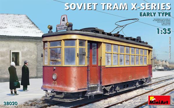 ソビエト 路面電車 Xシリーズ 初期型プラモデル(ミニアート1/35 ミニチュアシリーズNo.38020)商品画像