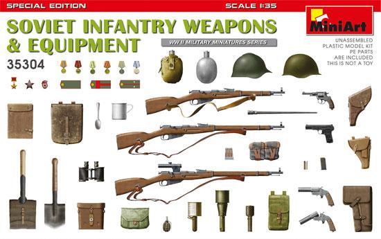 ソビエト 歩兵用武器 装備品セット スペシャルエディションプラモデル(ミニアート1/35 WW2 ミリタリーミニチュアNo.35304)商品画像