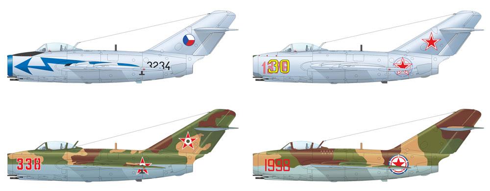 MiG-15bisプラモデル(エデュアルド1/72 プロフィパックNo.7059)商品画像_2