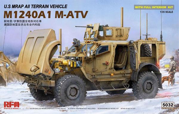 M1240A1 M-ATV フルインテリアキットプラモデル(ライ フィールド モデル1/35 AFVNo.5032)商品画像
