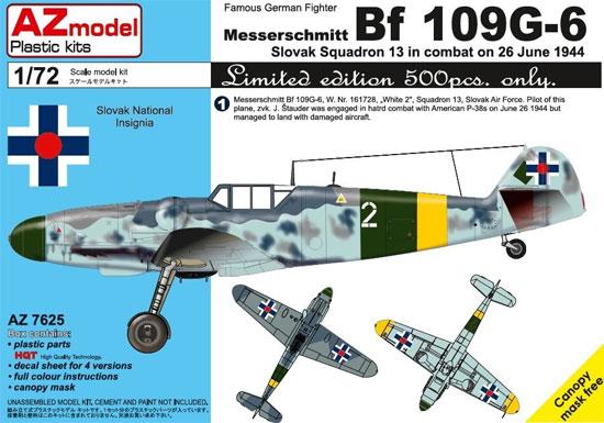 メッサーシュミット Bf109G-6 スロバキア リミテッドエディションプラモデル(AZ model1/72 エアクラフト プラモデルNo.AZ7625)商品画像