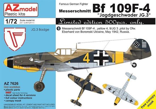 メッサーシュミット Bf109F-4 JG.3 リミテッドエディションプラモデル(AZ model1/72 エアクラフト プラモデルNo.AZ7626)商品画像