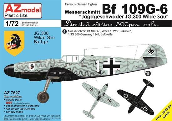 メッサーシュミット Bf109G-6 JG.300 ヴィルデ・ザウ リミテッドエディションプラモデル(AZ model1/72 エアクラフト プラモデルNo.AZ7627)商品画像